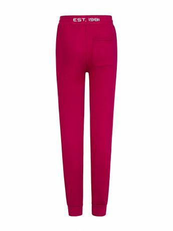 GUESS Kids Pink Logo Sweatpants