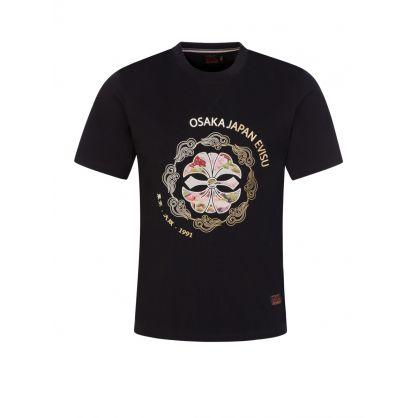 Black Brocade Kamon/Gradated Slogan Print T-shirt