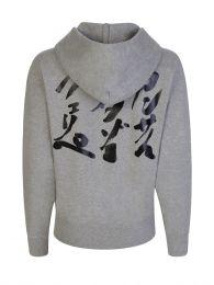 x Kansai Yamamoto Grey 'Three Tigers' Hoodie