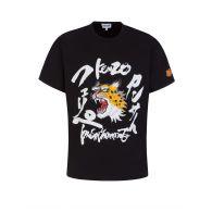 KENZO x Kansai Yamamoto Black Roaring Cheetah T-Shirt