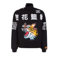 KENZO x Kansai Yamamoto Black Cheetah Quilted Sweatshirt